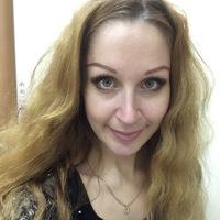 Карина Смирнова
