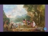 9.1 18 век - Эпоха Рококо