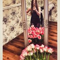 Надя Пономарева