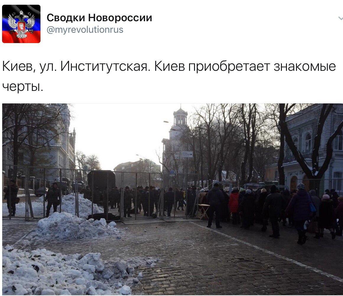 [BIZTPOL] Ukrajna - 1. - Page 6 LiuXx1y56Dk