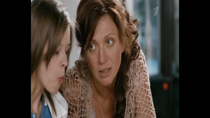 Ангел в сердце 02 серия 2012 Полная версия