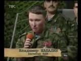 45 полк спецназа ВДВ в Чечне Подвиг Александра Лайса Забытый полк 23 02 2003 год