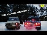 Real Team PM 1 серия Большие планы