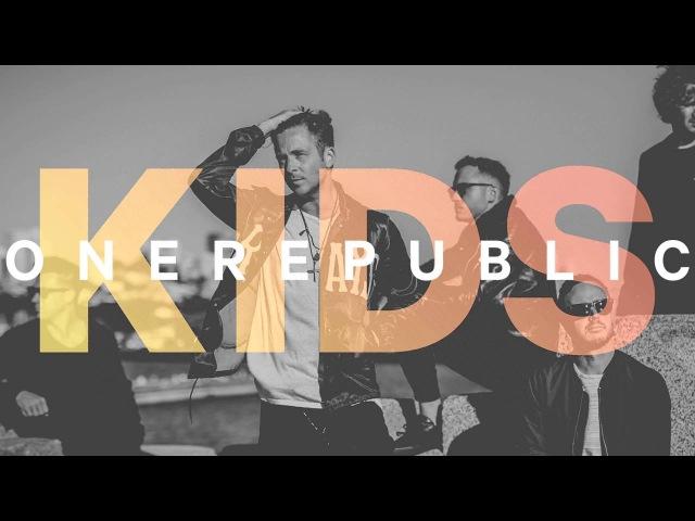 OneRepublic - Kids (Audio)
