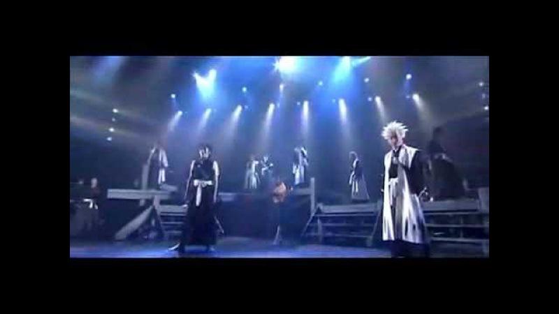 Mou Hitotsu no Chijou 2010 All-star cast Aizen
