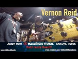 Vernon Reid interview about his PRS Guitar, Reid reads Reed