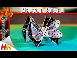 Маленькие бантики Канзаши/Little bows ribbons/Kanzashi tutorial