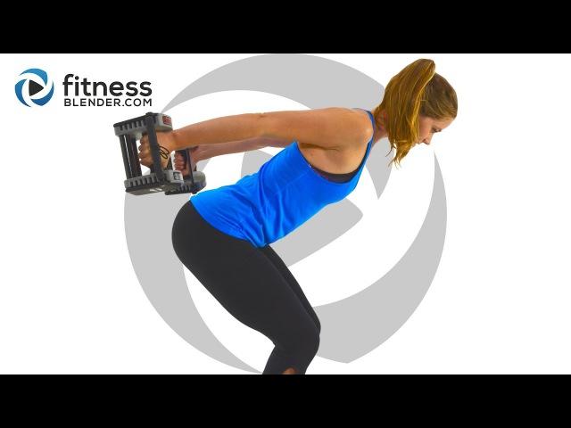 FitnessBlender - Fun Upper Body Workout for Great Arms Shoulders | Силовая тренировка для верхней части тела