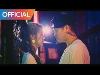 Babylon - 처음 본 여자는 다 예뻐 (Feat. 릴보이) (Teaser)