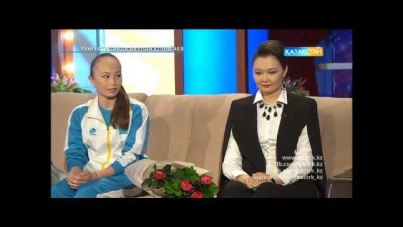 «Түнгі студияда» (Сабина Аширбаева и Алия Юсупова) Телеканал
