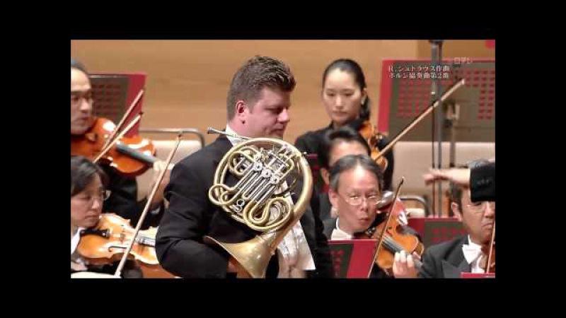 R.Strauss Horn Concerto No.2 -2M (2/3) Radek Baborák