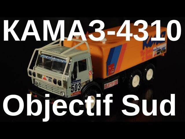 КамАЗ-4310 Objectif Sud 1989 [Элекон] 1:43