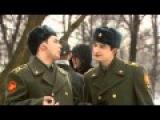 сериал Кремлевские курсанты 74 семейный комедия драма