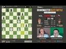 Грищук - Карлсен, 13 партия, 3+2, Ферзевый гамбит