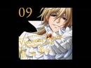 Kuroshitsuji II Character Song Vol.9 -- Viscount Druitt Haitoku Wonderland