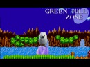 Gabe the Dog - Green Hill Dog Sonic the Hedgehog