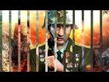 Крекерс - Слуга народа - Политическая сатира - Питерский рок-н-ролл