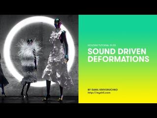 Houdini Tutorial 03 | Sound Driven Deformations