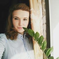 Ольга Завьялова