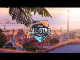 ASE All-Star 2016, День второй, запись трансляции