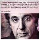 Ирина Учеваткина фото #28