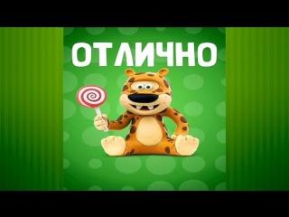 Пазлы говорящей азбуки - Учим животных. Развивающее видео для детей