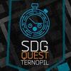 4 червня - SDG Quest Тернопіль