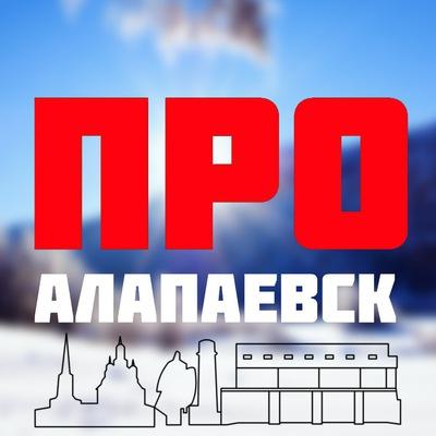 Работа центр занятости населения свежие вакансии в алапаевске подать бесплатное объявление о продаже земельного участка украина