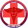 Алапаевская Городская Больница
