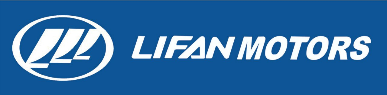 Компания LIFAN MOTORS   Ассоциация предпринимателей Китая