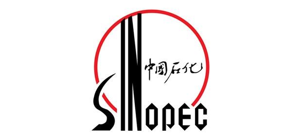 Корпорация Sinopec Group   Ассоциация предпринимателей Китая