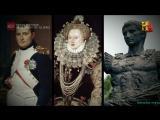Древние пришельцы 7-й сезон 1-я серия. Рептилоиды / Ancient Aliens (2014) HD 720p
