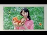 [CM] Toda Erika - Suntory Barley <Carbohydrate 75% off> Takeshimen man 20sec - 2017.01.07