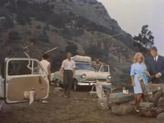«Три плюс два» (1963) — песня