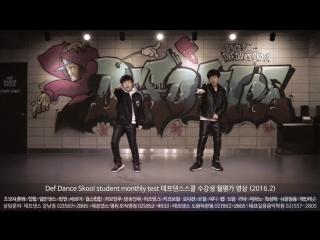 DANCE COVER @ GOT7 - If You Do Lee Gye Hun version
