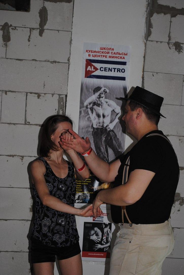 Вечеринка в Al Centro