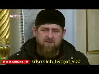 Пророк Юсуф