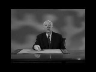 Альфред Хичкок - Лекарство от бессонницы