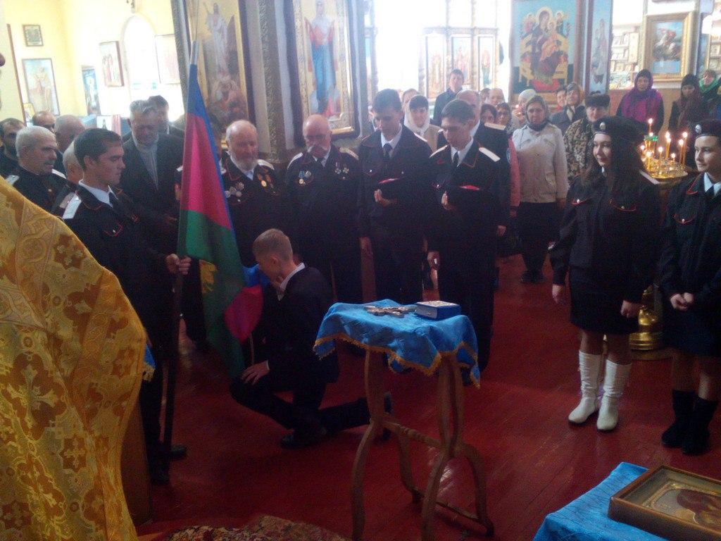 В Петропавловском храме станицы Зеленчукской казаки приняли присягу