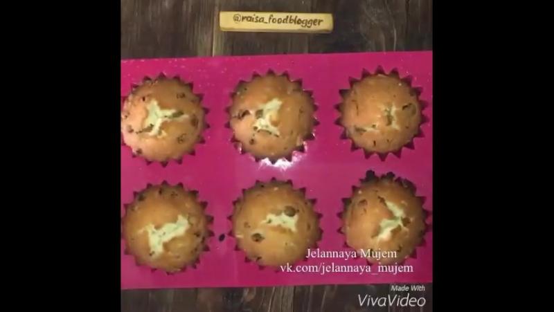 Домашние кексы с изюмом 🍪