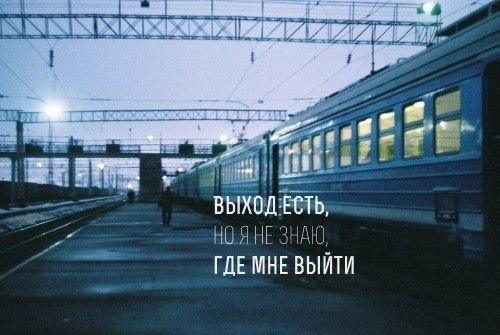Дима Ламан | Минск