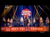 Алексей Воробьев и Глюкоза- ведущие Новогоднего концерта Танцы. Елка. МузТВ!