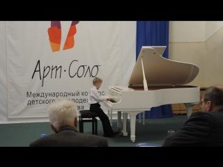 Международный конкурс Арт-Соло (02.11.2016г.). Инвенция (Бах), цирк Шапито (Казенин).