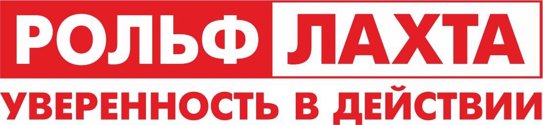 Рольф-Лахта