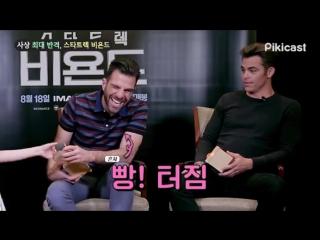 Zach Quinto in Korea Funny Moment