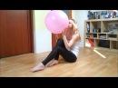 Sexy Girl Blowing Big Pink Balloon