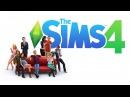 Саша Спилберг - Детка геймер 3/ Let's Play Sims 4