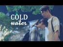 Jae Hwan Jin Myung (Age of Youth) | Cold water