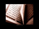 Надир абу Халид Величие Корана