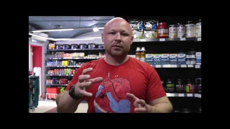 Спортивное Питание - Все что надо Знать / ФМ4М часть 4 из 8 / fm4m 4 спортпит / протеин ...